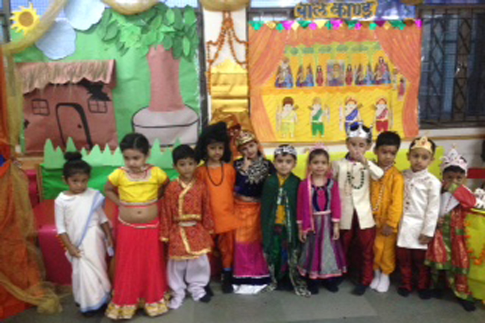 Ramila act by primary class students